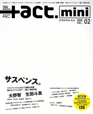 Mini02_02_3