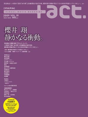 Act19web_2