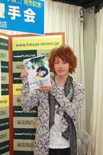 Shinkokyu_01_4