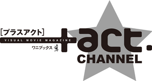 Actchannel_logo