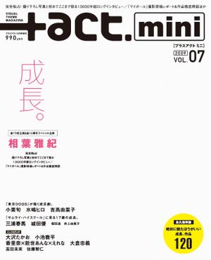 Mini07_h1_