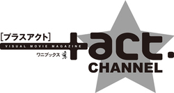 S_actchannel_logo_2