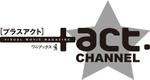 S_actchannel_logo_2