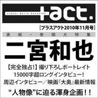 Act11_web