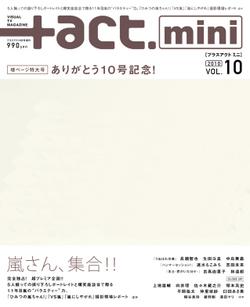 Mini10_web