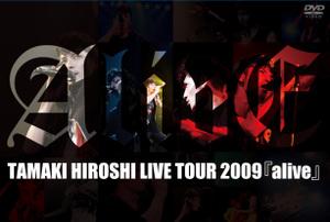 Tamaki_hiroshi_live